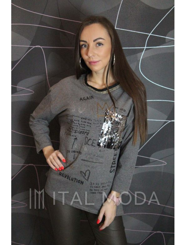 Кофта Made in Italy 2259